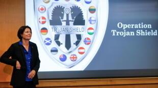 FBI Trojaj Shield