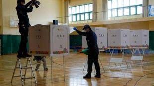 Eleições Coreia do Sul