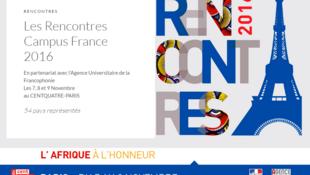 Rencontres Campus France 2016.