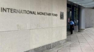 El edificio del Fondo Monetario Internacional (FMI) en Washington DC, el 25 de septiembre de 2020
