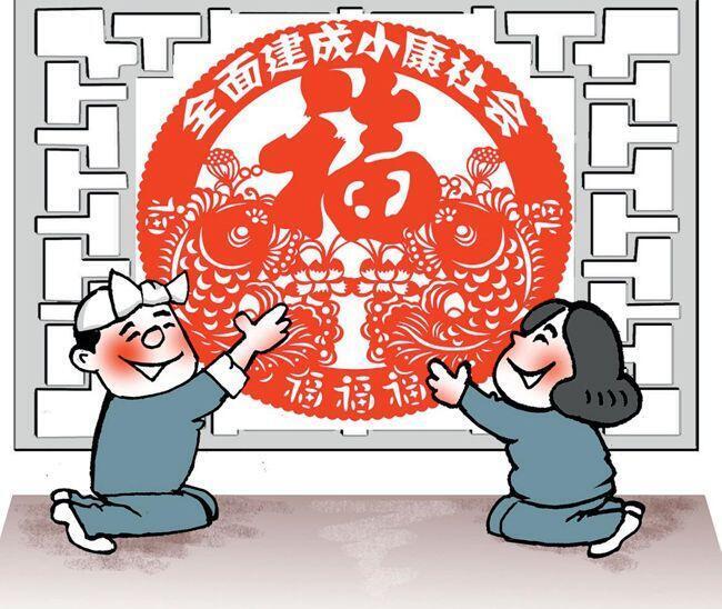 為實現小康,中國制定6年計畫擬讓7千萬人脫貧