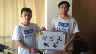 欧彪峰梁太平 (1)