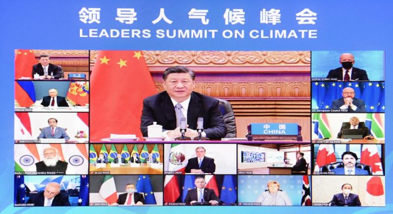 美國總統拜登所發起的領導人氣候峰會於4月22日召開