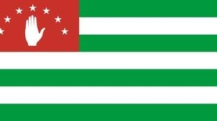 Flag of the Republic of Abkhazia