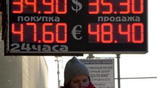 Таким был курс рубля в январе 2014 года, незадолго до аннексии Крыма и начала войны в Донбассе.