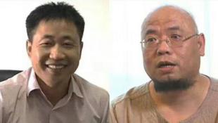 中国维权律师及民间维权人士谢阳和吴淦资料图片