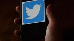 Plusieurs comptes Twitter de célébrités avaient été piratés dans le courant du mois de juillet 2020.