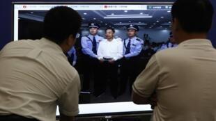 Bo Xilai a été condamné à la prison à perpétuité, ce dimanche 22 septembre, par le tribunal de Jinan.