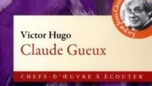 Claude Gueux version audio