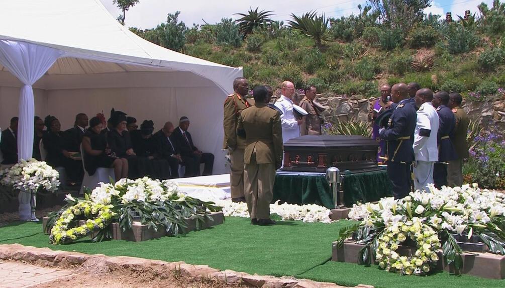Eneo alilozikwa Hayati Nelson Mandela