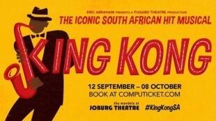 L'affiche de la comédie musicale lors de son passage au Joburg Theatre.