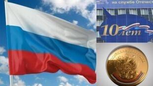 В России отпраздновали День Флага, хотя некоторые россияне не знают расположения цветов на национальном триколоре