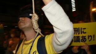 Manifestación en Japón por la abolición de la pena de muerte, 2008.