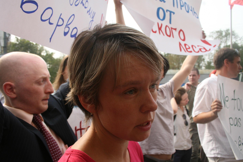 Лидер движения в защиту Химкинского леса Евгения Чирикова