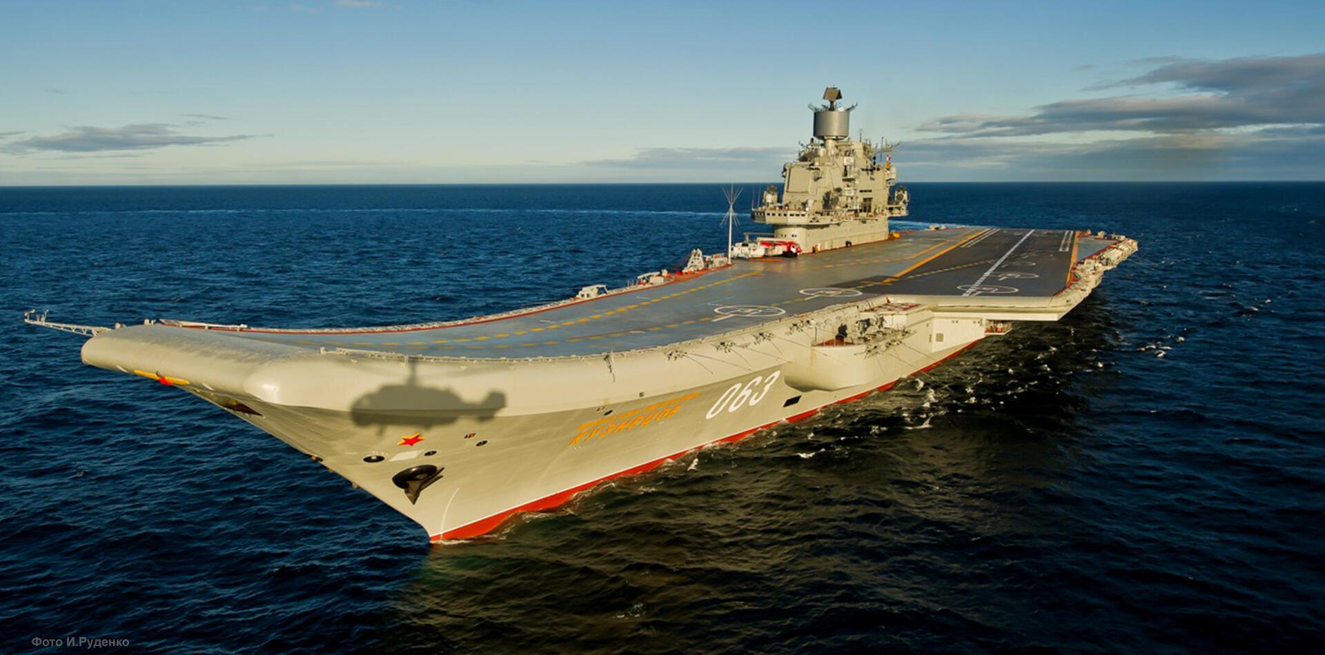Hàng không mẫu hạm Nga Đô Đốc Kuznetsov