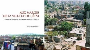 O livro da antropóloga Amanda Dias compara a realidade social da favela à de um campo de refugiados palestinos.