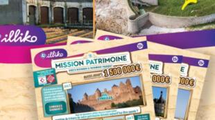 El juego de rasca y gana 'Misión Patrimonio', dotado de un premio máximo de 1,5 millón de euros, cuesta 15 euros.