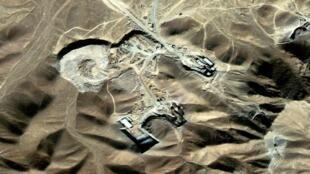 تاسیسات هستهای فردو