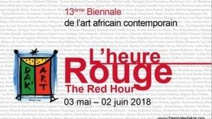 La 13e Biennale de Dakar débute le 3 mai 2018.