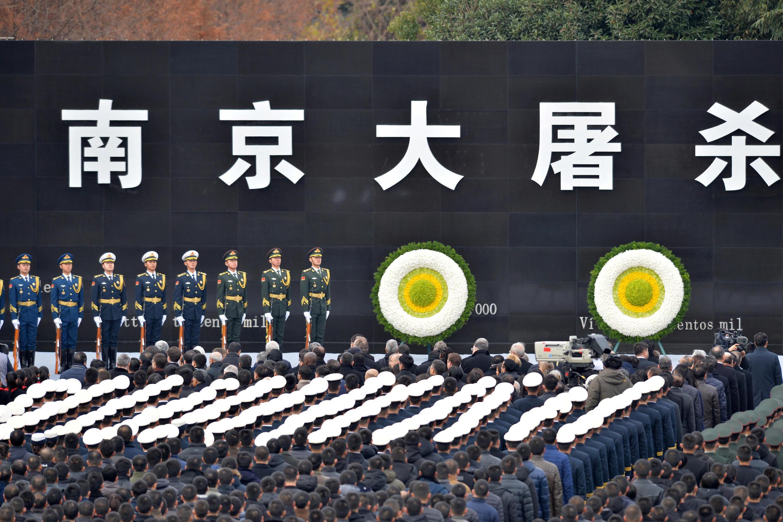 Quang cảnh lễ tưởng niệm vụ thảm sát Nam Kinh 1937 ngày 13/12/2017.