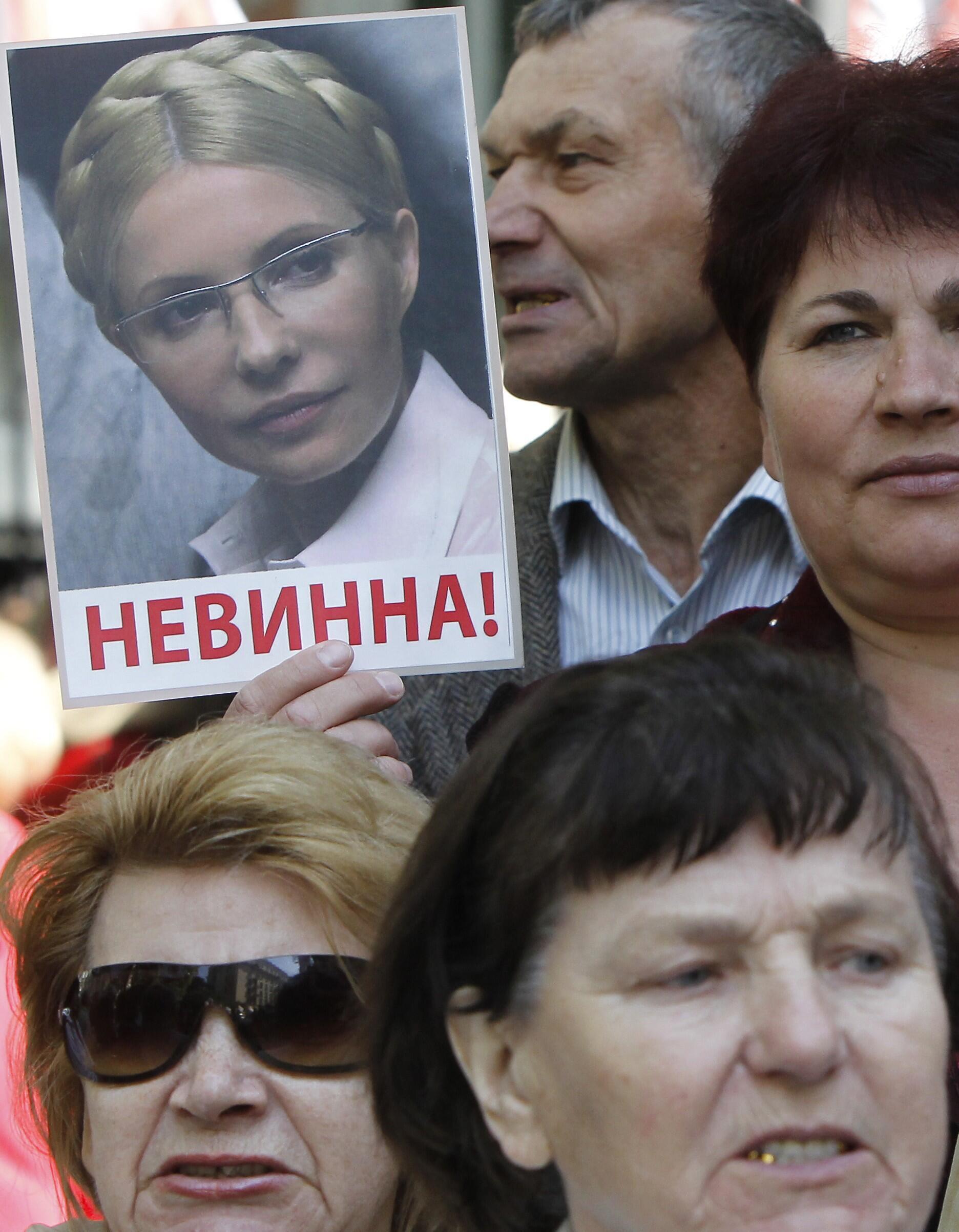 Сторонники Юлии Тимошенко, Киев, 15 мая 2012 года