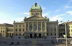 瑞士联邦议会