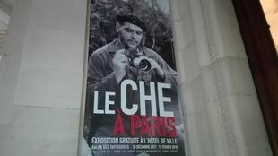 Entrada de la exposición 'El Che en París', enero de 2018.