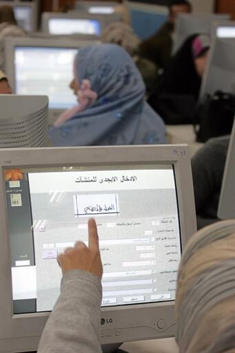 Les internautes égyptiens sont en colère (photo d'illustration).