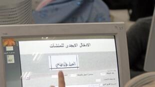 Avec ses 17 millions d'internautes en 2009, l'Egypte détient le record des utilisateurs d'internet au Moyen-Orient.