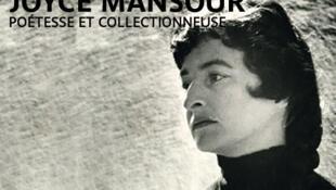 Le musée du Quai-Branly rend hommage à Joyce Mansour.