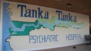 L'hôpital psychiatrique de Tanka-Tanka est presque entièrement gratuit pour les patients. Le principal défi pour l'équipe de tanka-tanka est de se procurer des médicaments.