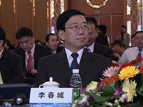 Li Chuncheng, membre suppléant du nouveau comité central du PCC élu au 18e congrés en novembre 2012, remis en cause dans des révélations de corruption dernièrement.