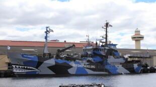 Le navire Bob Barker de Sea Shepherd se charge de mener des opérations de patrouille contre la pêche illégale.