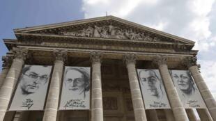 Los retratos de Jean Zay, Geneviève Anthonioz-De Gaulle, Pierre Brossolette y Germaine Tillion.