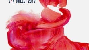 Afiche del festival Arte Flamenco 2012.