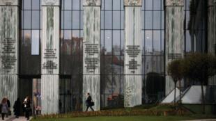 网传波兰最高法院