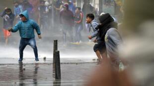 Le maire de Bogota a étendu vendredi 22 novembre 2019 à toute la capitale colombienne le couvre-feu qu'il avait précédemment décrété pour trois quartiers populaires du sud de cette ville de sept millions d'habitants.