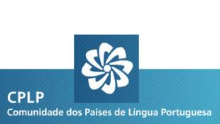 Logo da CPLP