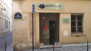 Façade du musée « Mundolingua » à Paris.