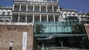 مذاکرات وین در کاخ Coburg برگزار میشود