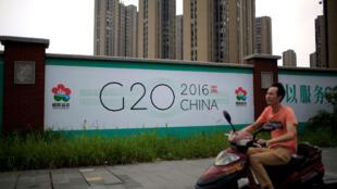 Le prochain sommet du G20 a lieu à Hangzhou en Chine.