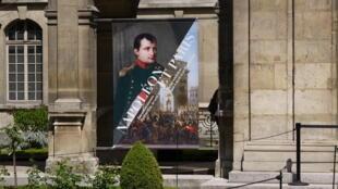 Афиша выставки «Наполеон и Париж» (Карнавале)
