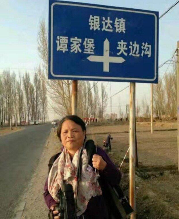 艾曉明執導中國反右歷史影片《夾邊溝祭事》留影當地
