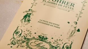 Меню самой старинной в Париже кондитерской-кулинарии