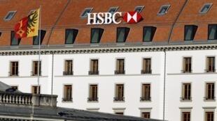 Sede do banco HSBC em Genebra, na Suíça, em foto de 9 de fevereiro de 2015.