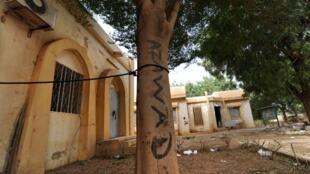 L'inscription «Azawad», à Gao, le 2 février dernier.