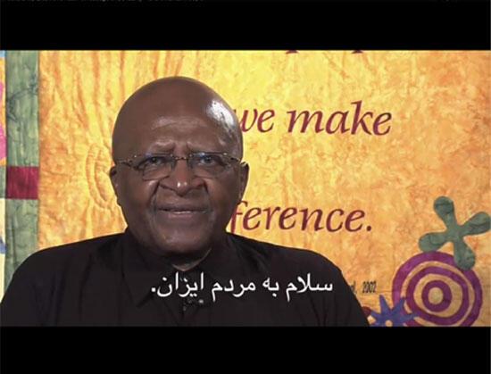 کپی اکران پیام ویدیویی دزموندتوتو به سیدعلی خامنه ای و دیگر رهبران دینی ایران