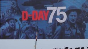 В британском Портсмуте 5 июня начались памятные мероприятия по случаю 75-летия высадки союзных войск в Нормандии