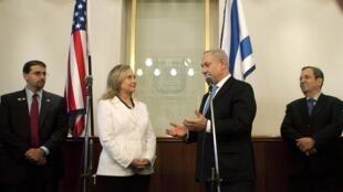 Sakatariyar Harakokin Wajen Amurka Hillary Clinton tare da Firaministan Isra'ila Benjamin Netanyahu