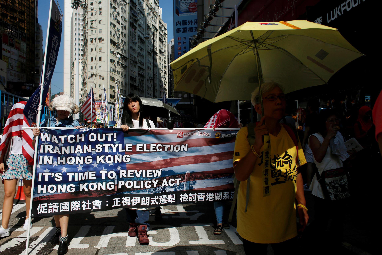 2016年8月21日,部分香港民主集会,抗议政府取消6名竞选人参加立法会选举的资格。